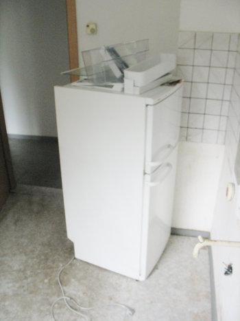 le vieux frigo (14 ans)